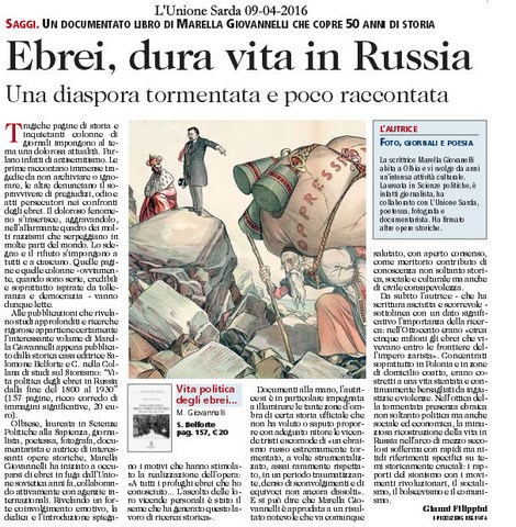 Recensione Gianni Filippini su libro Ebrei Copia